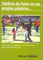 Cubierta de color verde, en la mitad superior se lee el título de la obra, en la parte central hay una fotografía en color, en ella se ve la actividad de un patio escolar, en la parte inferior hay información complementaria al título y la editorial.