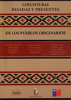 """Cubierta ilustrada en tonos rojizos y negro. La cruzan de forma horizontal dos """"Guarda Pampa"""", diseño tradicional mapuche. En la parte superior, en letras negras se lee el título de la obra, en el medio de la cubierta y sobre una franja rojiza, se leen los nombres de los autores."""