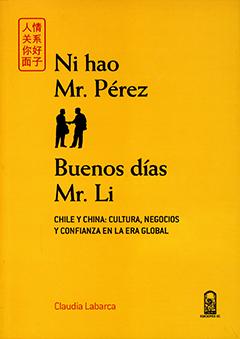 Cubierta de color amarillo. En la parte superior y central se encuentra el título en letras grandes y medianas de color negro. Entre el título se aprecia un dibujo de dos hombres dándose la mano. En la parte inferior izquierda aparece el nombre de la autora en letras pequeñas de color naranjo.
