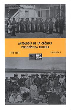Cubierta de color blanco, ilustrada con dos fotografías en blanco y negro, donde se ve a un grupo de militares en la parte superior, y a un grupo de campesinos en la parte inferior. Título en parte central, en franja color naranja, con letras destacadas de color negro.