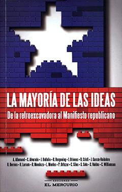 Cubierta de color gris con ilustración de la bandera chilena fragmentada en partes que simulan piezas de lego. El título va al centro de la cubierta en la parte roja de la bandera en letras grandes de color blanco. Más abajo aparecen los nombres de los autores en letras pequeñas de color negro.