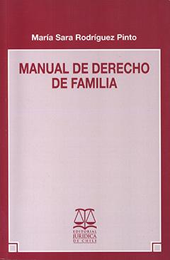 Cubierta de colores rosado oscuro y rosado claro. En la parte superior, en fondo rosado oscuro, se encuentra el nombre de la autora en letras medianas de color blanco. Más abajo, en fondo rosado claro, aparece el título en letras grandes de color rosado oscuro.