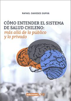Cubierta en tonos grises, ilustrada por la imagen de un cerebro en colores naranjo, gris y azul. En la parte superior se encuentra el nombre del autor en letras pequeñas de color negro. Más abajo aparece el título en letras grandes de colores negro y naranjo.