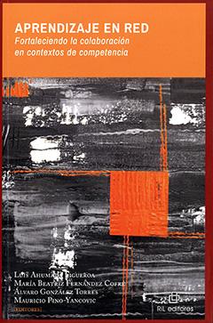 En la cubierta se ven unas imágenes difusas, en blanco y negro. En la parte superior, en una franja de color anaranjado, se puede ver el título de la obra con letras blancas, mientras que en la parte inferior se visualizan los nombres de los editores todos en letras de color blanco.