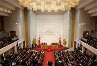 Salón de honor del Congreso Nacional de Chile