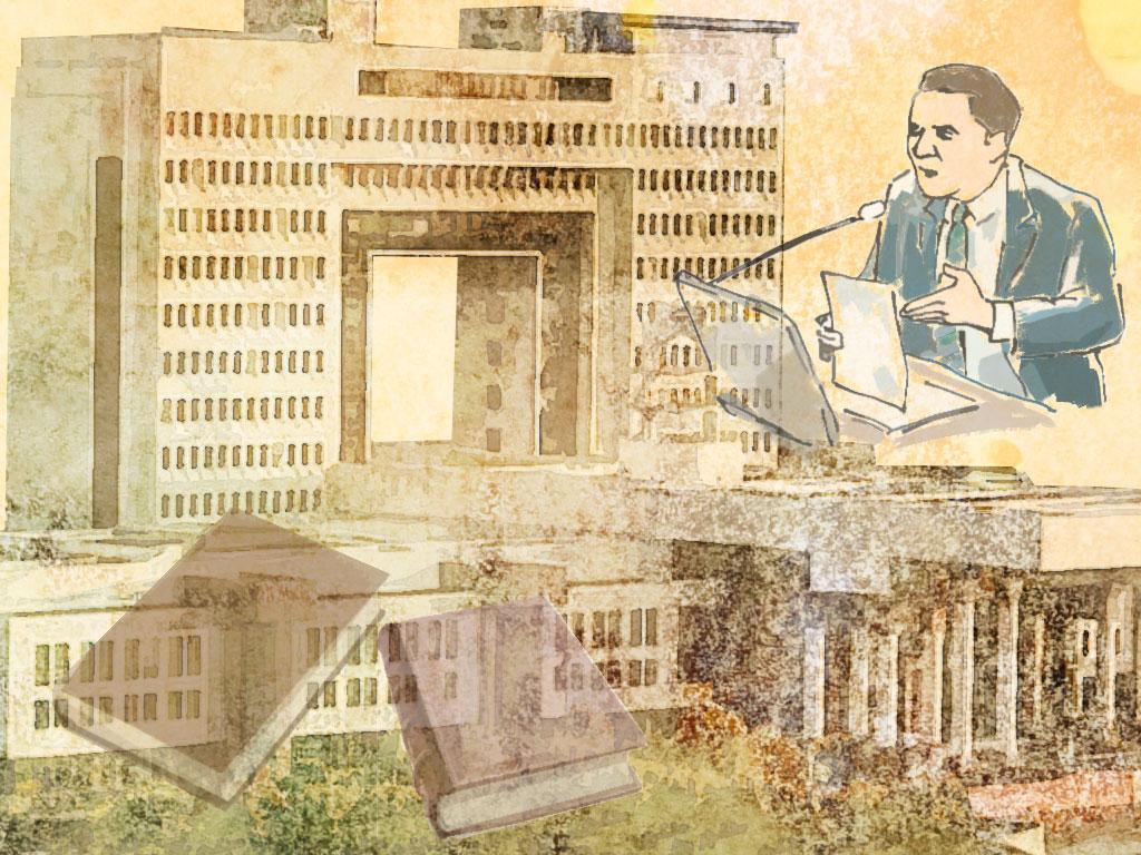 El Poder Legislativo Formación Cívica Biblioteca Del
