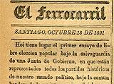 la ley 18834 y: